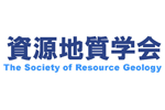 The Society of Resource Geology